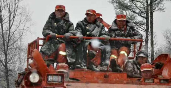 内蒙古毕拉河森林火灾前线总指挥部决定