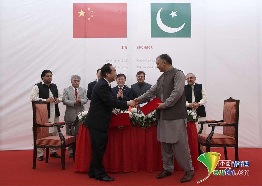 中国红十字会 中巴博爱医疗急救中心 成功落地巴基斯坦