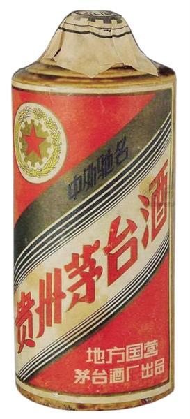 北京陈年老酒收藏馆