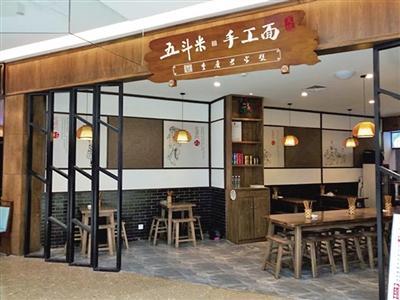 中国餐饮百强快餐 火锅占七成 重庆16家上榜图片