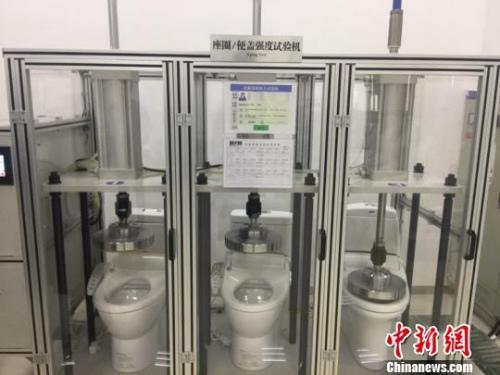 资料图:台州智能马桶接受座圈/便盖强度试验 方堃 摄