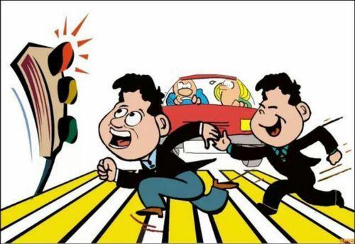 走斑马线卡通红灯-过马路 刷脸 ,能否根治闯红灯 痼疾图片