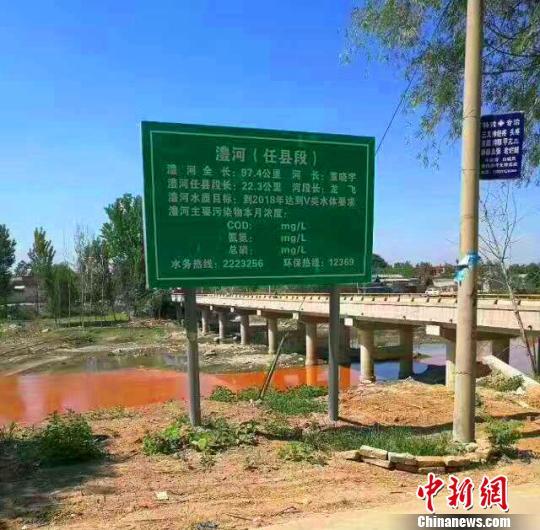 河北任县河道内河水变红警方已立案调查(图)