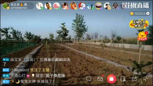"""""""直播+农业""""开启传统农业新篇章图片"""