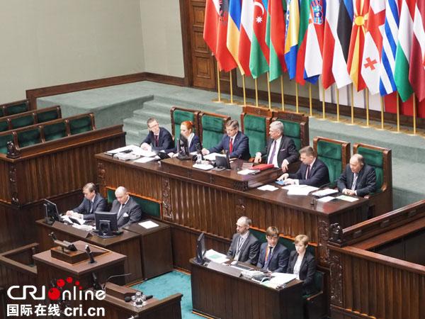 """中东欧国家议长会议在华沙举行 波参议长提出讨论""""一带一路""""合作"""