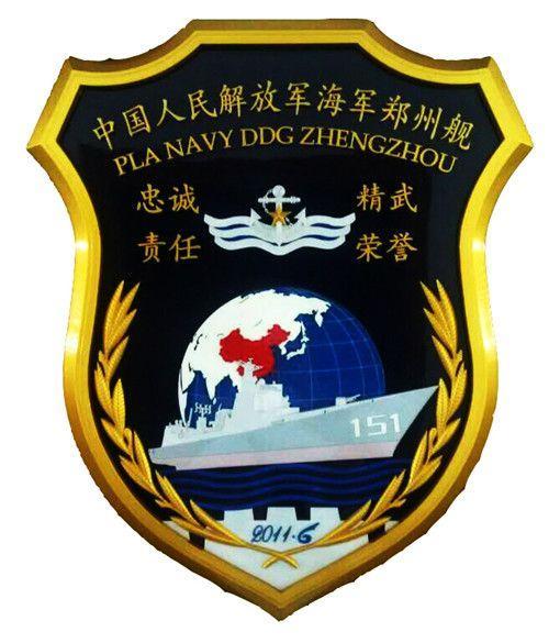 """其主体是""""中华神盾""""舰的外形和地球,海锚图案."""