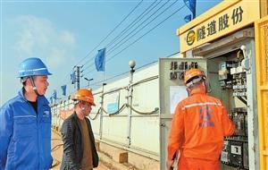 郑国华:春城地铁建设者
