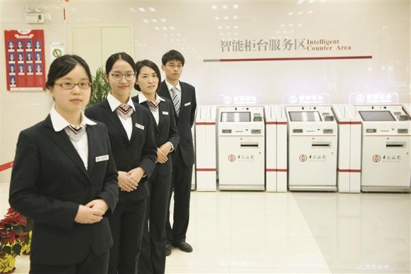 中国银行杭州分行_中国银行苏州分行智能柜台服务区