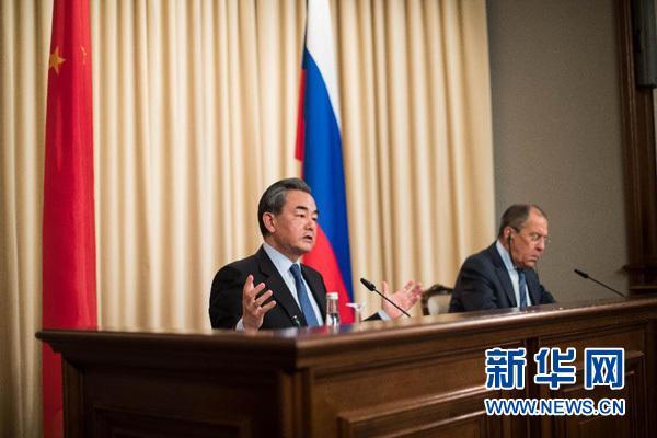 王毅强调,中俄在朝鲜半岛问题上立场高度一致