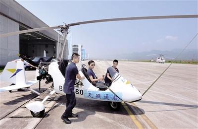 发布会在重庆两江通用航空机场启动,正式宣告重庆迈入轻型运动飞机