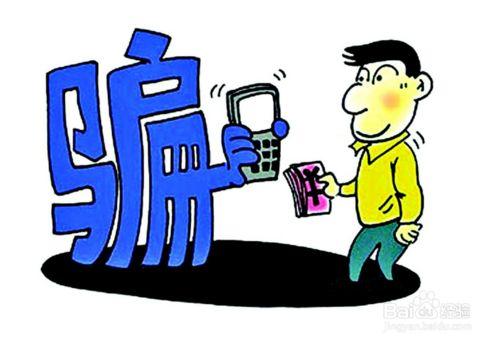 """""""电话那头,是一位自称""""北京宜信普诚信用管理有限公司""""工作人员的男子"""