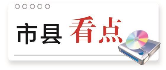 gdp投向_中国与发达国家GDP投向对照表 纯属捏造