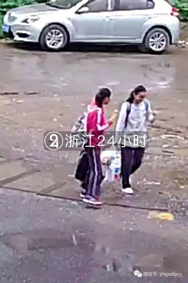 杭州两失踪少女被找到一见妈妈就大哭 真相令人哭笑不得