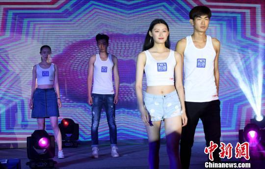 2017新丝路湖南模特大赛开启 潮模组身高门槛降至158厘米