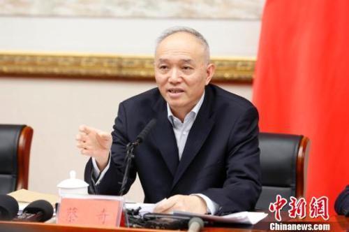 鲍秀英蔡奇_北京市召开党代会 蔡奇提出用力,定力,发力三方向