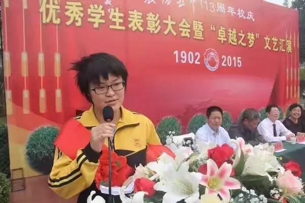 2017湖北高考状元出炉 理科:随州一中肖雨 文科:襄阳五中范筱雨