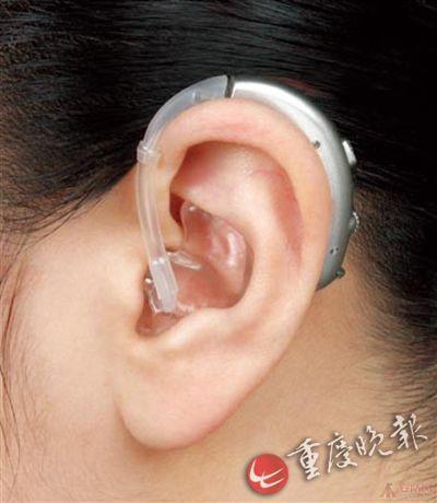 智能助听器 今日特价99元