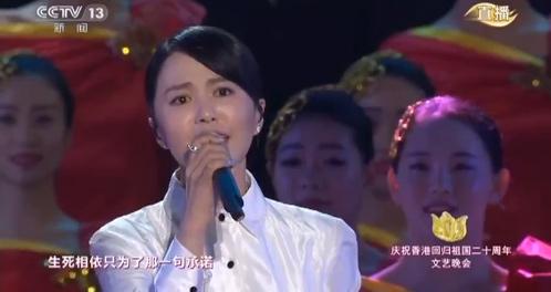 韩磊不忘初心 合唱简谱