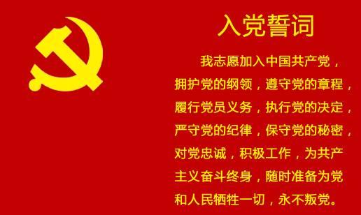共产党员迎战疫情要有大担当