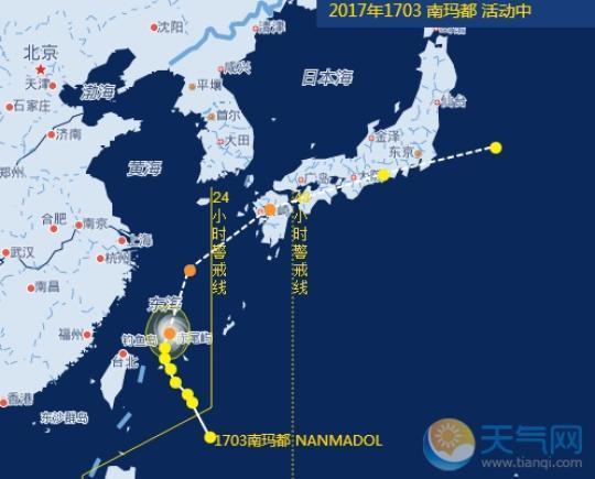 """台风""""南玛都""""卫星云图.中国天气网提供-台风南玛都将与浙江 擦肩图片"""