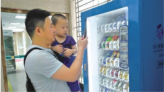 农行金华情趣推出首台掌银扫码自动售货机动态靴图老师分行长图片