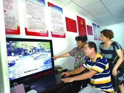 自助物业服务站工作人员查看视频监控
