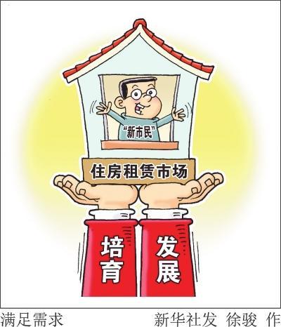 以魔方公寓为例,自2010年成立以来,企业在北京,上海,广州,深圳等15个