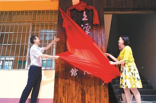 7月25日,柳州市柳江区三都镇上潭乡愁文化展览馆揭牌.