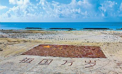 """""""南海上的一群岛屿,是我国的海防前哨"""",西沙群岛的名字,很多人从小"""