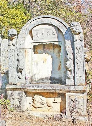 他留坟山是古代他留人的公共墓地,以清代康熙至宣统年间的墓葬居多