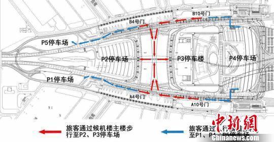 广州白云机场ab到达区小型客车通道将临时关闭48小时