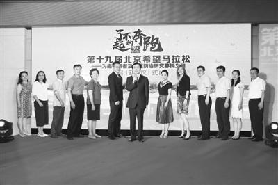 2017年北京希望马拉松9月开跑图片 18538 400x266