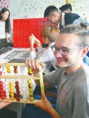 珠算回归,是对传统文化的蜜意传承(责编保举:数学试题jxfudao.com/xuesheng)