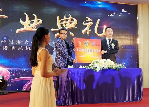 《华语音乐排行榜》入驻广东_歌唱家贾双辉助阵