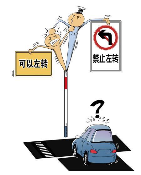 """""""乔宇梁觉得道路标识的建设需要有统一规划."""