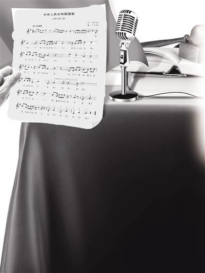 国歌法诞生! 10月1日起正式施行