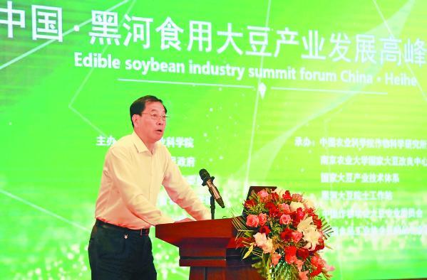 开发适合新市场的特色大豆食品