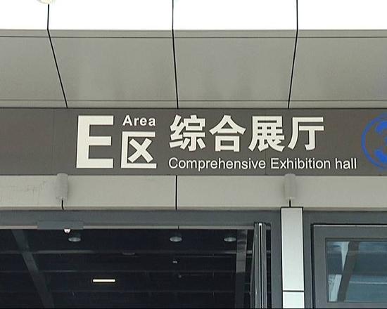 东盟博览会进行时|记者提前带您来探馆