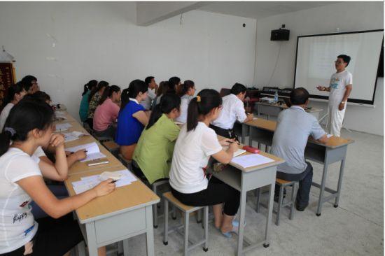 """好未来与20余家机构联合发起""""乡村青年教师社会支持公益计划"""""""