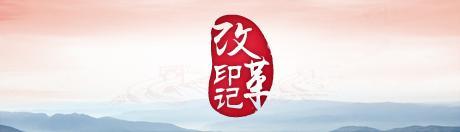 【改革1.80金牛传奇私服・印记――看中国发展】国人生活如电影一般绚丽多彩
