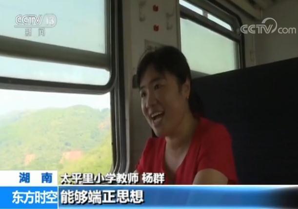 """【走基层・天下单职业传奇网页版父母】铁路班车变免费""""顺风车""""_载着爱与希望"""