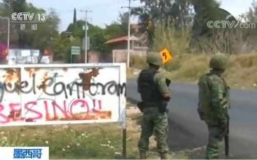 遭犯罪集团恐吓墨西哥上百所学校学校停课