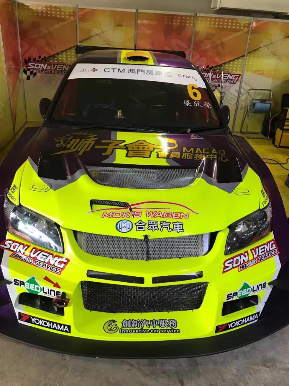 壁纸 汽车 赛车 980_1306 竖版 竖屏 手机