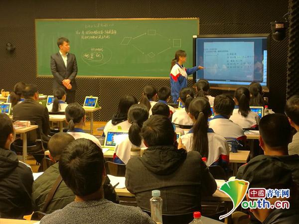 第十七届中国教育信息化创新与发展论坛在武汉教具自制高中英语图片