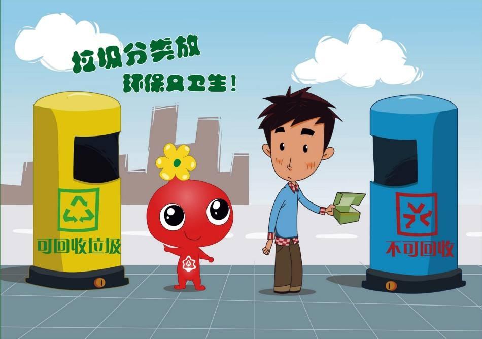 """北京加强垃圾分类源头管理 实施""""一长四员""""制度"""