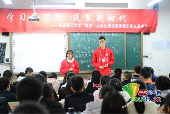 砥砺前行三十年 陕西师范大学马列理论读书社