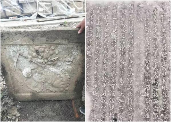 浙江省乐清市村民把古董当洗衣板用了几十年 原来是满清光绪皇帝圣旨石碑