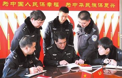 公安系统组织全体科级干部学习十九大精神(图