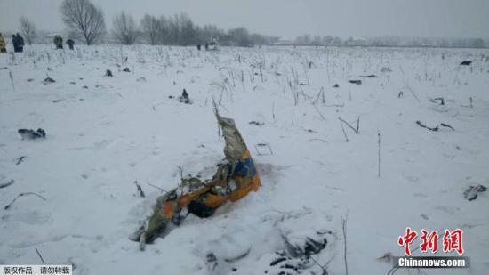 俄媒:俄失事客机第2个黑匣子仍未找到 正搜索