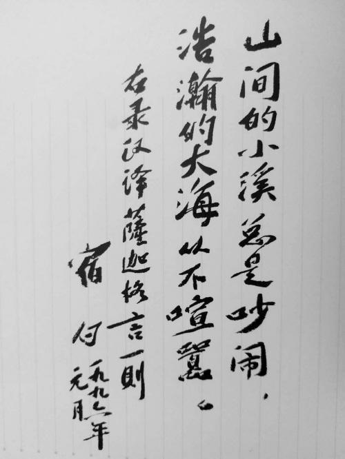 酸菜 血肠 考古学 离家 泰斗 数十年 心头好 仙逝 享年 乡音 九十六 不改/他是地地道道的沈阳人,是中国考古学界的一代宗师